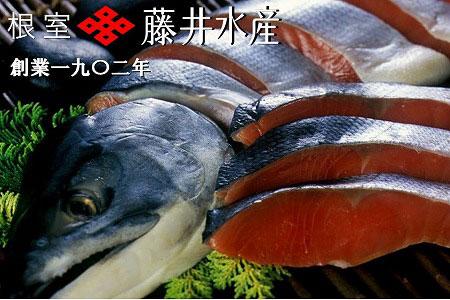 FA-23009 紅鮭新巻鮭