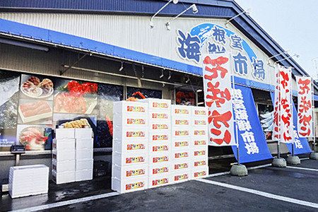 A-28004 根室海鮮市場<直送>紅鮭5切×6P(計30切、約1.8kg)