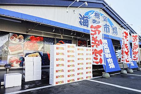 根室海鮮市場<直送>いくら醤油漬け(鮭卵)80g×5P(計400g) A-28005