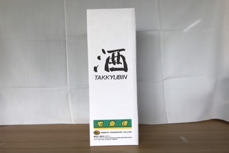 FA-08001 根室の地酒 北の勝本醸造720ml×1本と昆布セット