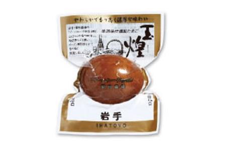 J010 イーハトーヴ物語ギフトセット 【4,500pt】