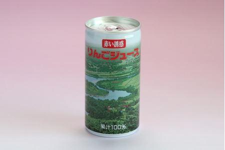 赤い誘惑りんごジュース(195g×30缶) ストレート果汁100%[U024]