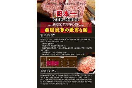 前沢牛リブロースハーフステーキ150g×2枚セット【冷蔵発送★お届け日指定をお忘れなく!】 ブランド牛肉[U041]