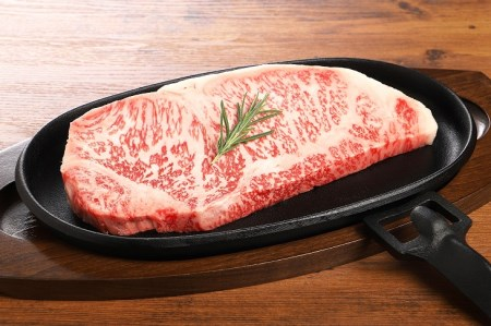 【緊急支援品】前沢牛サーロインステーキ(200g)(冷蔵発送・期間限定) ブランド牛肉[U076]