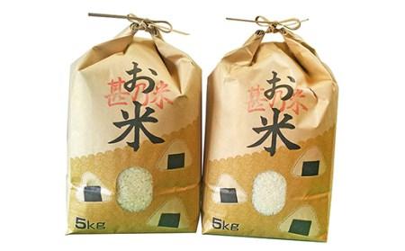 岩手県紫波町産米 特別栽培米 ひとめぼれ 10kg
