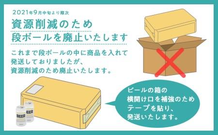 キリン淡麗 グリーンラベル<北海道千歳工場産>500ml(24本)