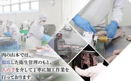 特撰 生ラム(冷凍)タレ付 600g<肉の山本> ラム肉 羊肉 ジンギスカン タレ ラム 鍋 北海道