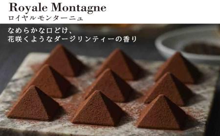 ルタオチョコレート3種セット お菓子 ショコラ チョコレート ルタオ ...