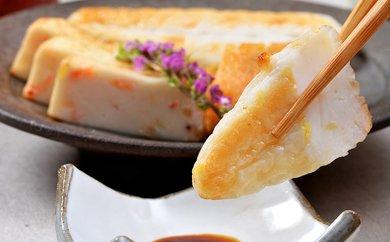 880101 伝統の味を今に伝える「笹かまぼこ詰合せ」