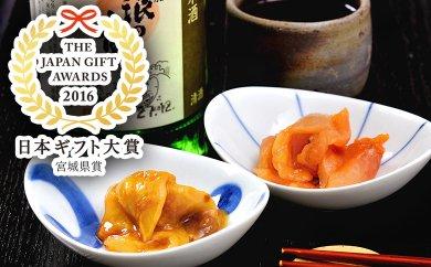 880403 日本一の赤貝とほやの瓶詰セット