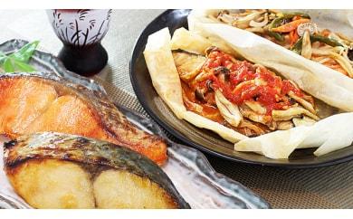 730103 レンジで簡単! 閖上 海鮮西京漬け & 包み焼き セット