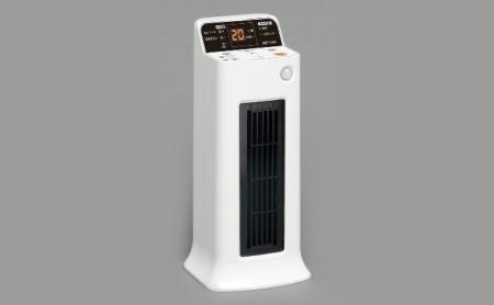 人感センサー付セラミックファンヒーター JCH-ST122T-W(マイルーム)