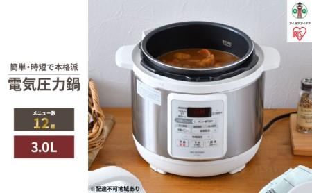 電気圧力鍋3.0L PC-EMA3-W