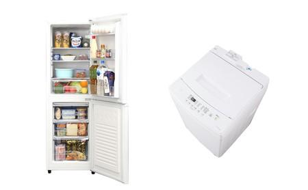 新生活応援(2)冷蔵庫(162L)・洗濯機(7.0kg)ちょっといいセット
