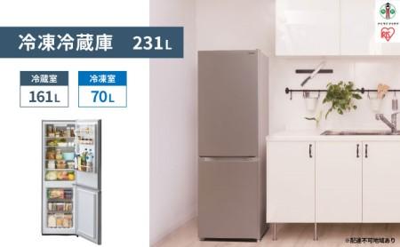 冷蔵庫 231L IRSN-23A-S