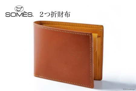 SOMES WF-03 2つ折財布(ヘーゼル)