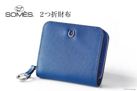 [PT-25]SOMES PT-25 2つ折財布(ブルー)