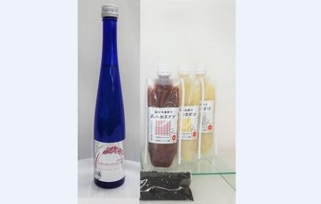 A014 古代米を使った日本酒&ノンアル甘酒ギフトセット