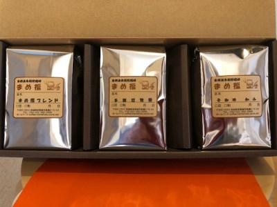 A023 多賀城珈琲豆ギフト