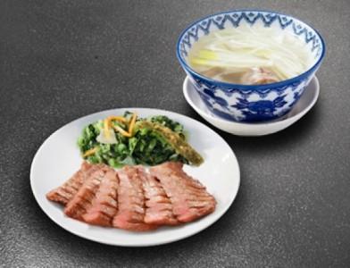 【利久】 牛たん・テールスープ詰合せ10個セット