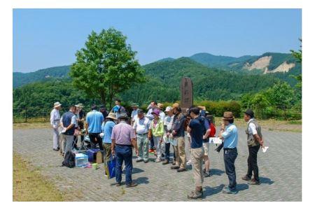 栗駒山麓ジオガイドチケット(コース1)