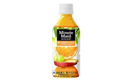 PET350ml×24本 ミニッツメイド朝の健康果実オレンジ