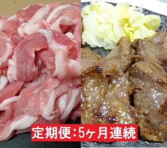 【5ヶ月連続】JAPAN X 豚小間1.5kg&家庭用牛タン(塩味)600g/計2.1kg【定期便】【訳あり】