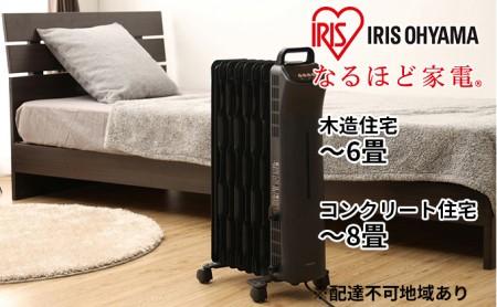 ウェーブ型オイルヒーター マイコン式 24h入切タイマー付 IWHD-1208M-B ブラック