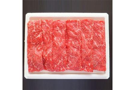 蔵王牛すき焼、しゃぶしゃぶ用肉 (牛モモ又は牛肩300g)【1080096】