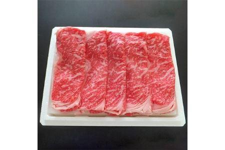 蔵王牛ロースすき焼用300g【1080098】