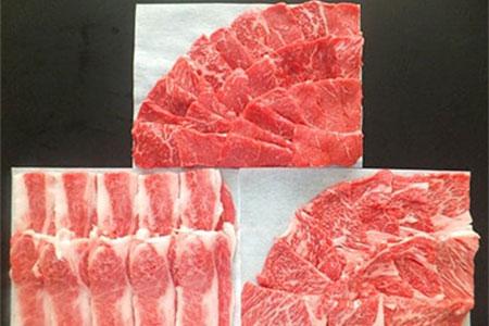 蔵王牛焼肉食べ比べA 計850g(牛モモ又は牛肩、牛バラ各300g、牛肩ロース250g)【1080100】