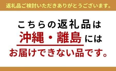 【おしか商店】はらこ飯のもと(約4~5人前)