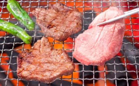 厚切り 牛タン 焼肉 1.4kg