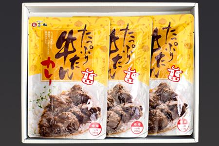 味の牛たん喜助 たっぷり牛たんカレーセット 250g×3パック (牛タン レトルトカレー) [0005]