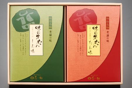 味の牛たん喜助  牛たん詰合せ しお味・たれ味 各180g (牛タン) [0008]