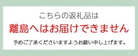 べこ政宗 牛たん味くらべセット 350g (牛タン) [0021]