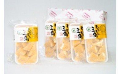 バターもち 5パックセット バター餅 北秋田 みうら庵