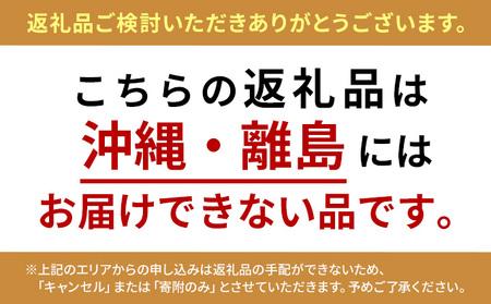 【乳も肉も!】ジャージー牛乳製品&ソーセージ詰合せ ジャージーカントリー