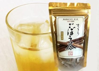 【秋田県三種町産】 ごぼう茶 ティーパックタイプ(1.5g×15包)×6袋