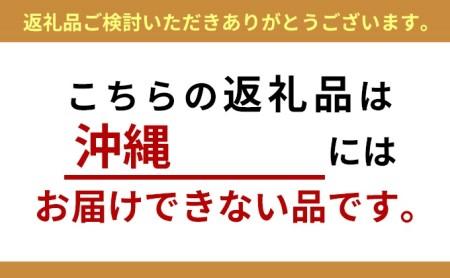 【3ヶ月】よざえもんの 一等米・あきたこまち10kg(精米5kg×2)【定期便】秋田県産