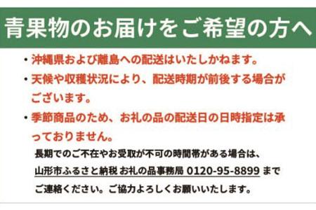 FY18-777 りんご(サンふじ)&ラ・フランス(3㎏)詰め合わせセット