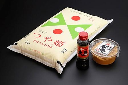 FY19-177 山形産米【つや姫】と【だし醤油】と【山形味噌】のセット