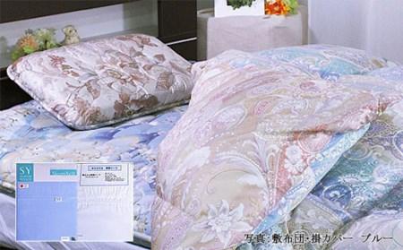 FY19-225 【寝具5点セット】ダウン85%羽毛布団・敷・枕・各種カバー付(ブルー)