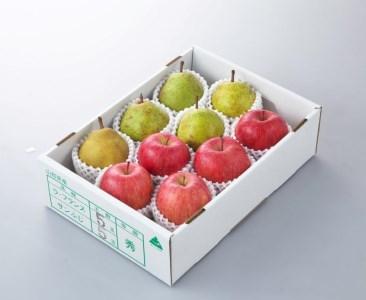 FY19-317 サンふじりんごとラ・フランスのセット 約3kg