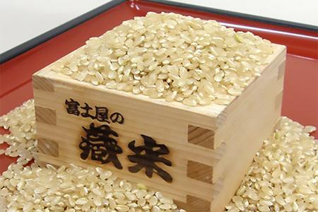 《令和2年産米》特別栽培米 つや姫_2kg×3袋/計6kg_お米マイスター厳選米