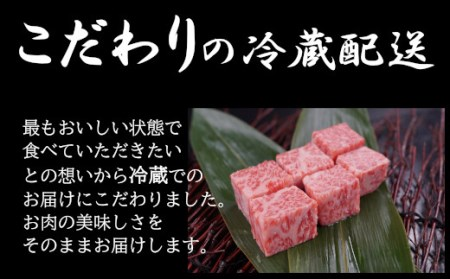 米沢牛(すき焼き用)620g_牛肉_和牛_ブランド牛