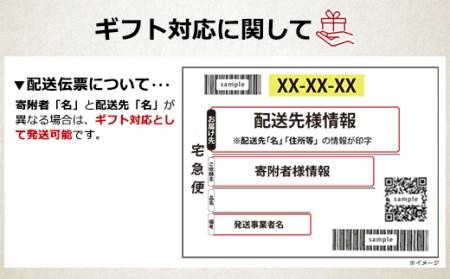 また食べたくなる美味しさ 元祖義経焼(2人前400g*2セット※味噌だれ付)_ジンギスカン_羊肉