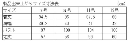 YZY-1-Be07「米沢織」シルク100% 婦人トレンチコート(ベージュ)[サイズ7号]