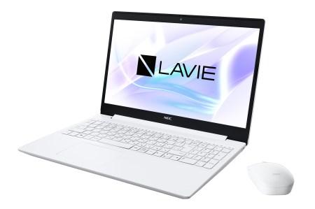 2020年春モデル NEC LAVIE Direct NS 15.6型ワイドスーパーシャインビューLED液晶ノートPC(Core i3 2.1GHz、メモリ8GB搭載)