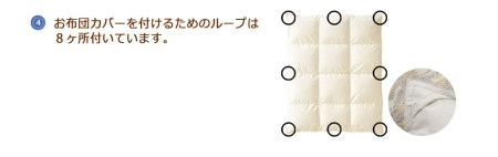016-001 【軽量仕上げ】羽毛掛け布団(シングル・柄お任せ) ピンク